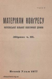 book-17218