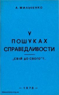 book-17219