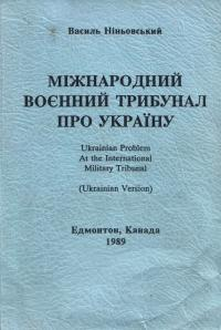 book-17230