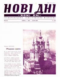 book-17233