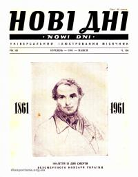 book-17235