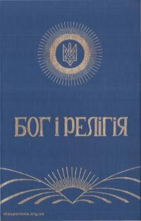 book-17245