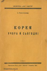 book-17252