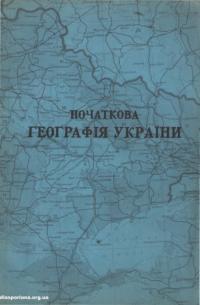 book-17253