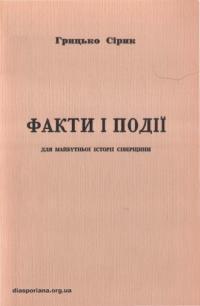 book-17254