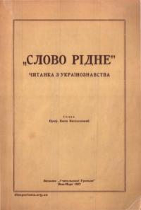 book-17256