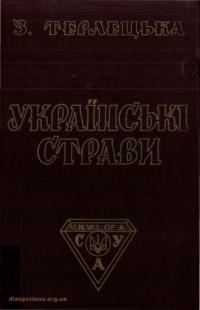 book-17257