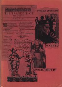 book-17259
