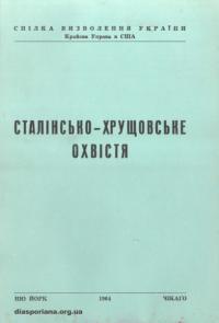book-17260
