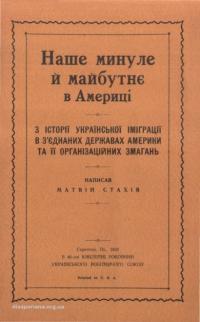 book-17261