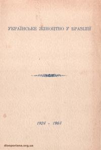 book-17263