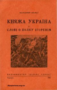 book-17266