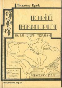 book-17271