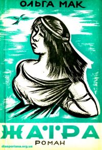 book-17273