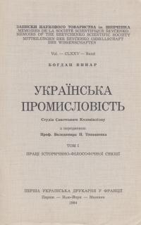 book-1729