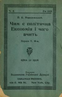 book-173