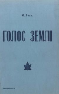 book-17303