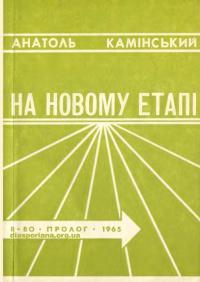 book-17307
