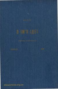 book-17309