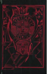 book-1731