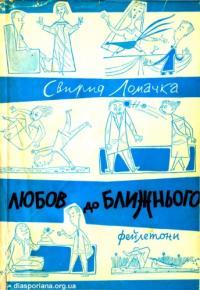 book-17311