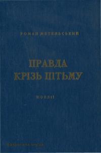 book-17313