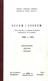 book-17315