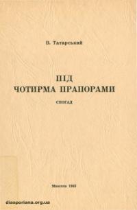 book-17320