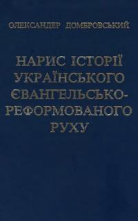 book-17323