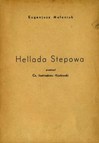 book-17325