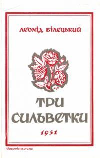 book-17330