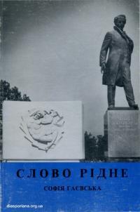 book-17332