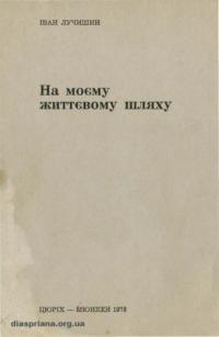 book-17335