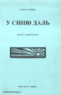book-17338