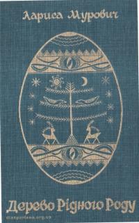 book-17339