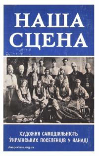 book-17342