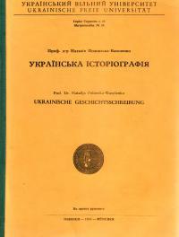 book-1735