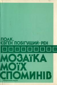 book-17350