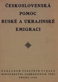 book-17360