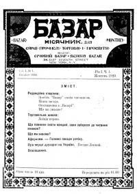 book-17362