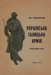 book-1737