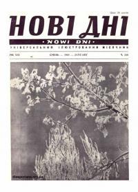 book-17373