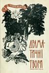 book-17377