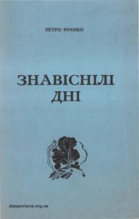 book-17383