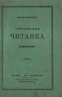 book-17384