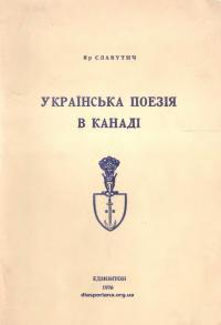 book-17388