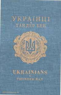 book-17389