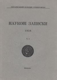 book-1739