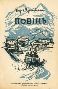 book-17393