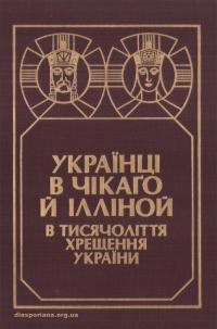 book-17394